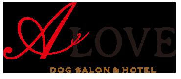 ドッグサロン&ホテル A-LOVE